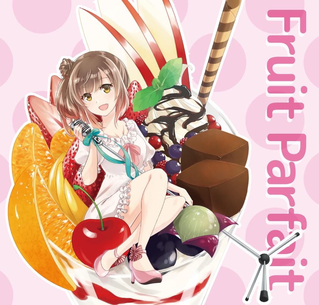 Fruit Parfait - さとうささらオリジナルミニアルバム(プレスCD)