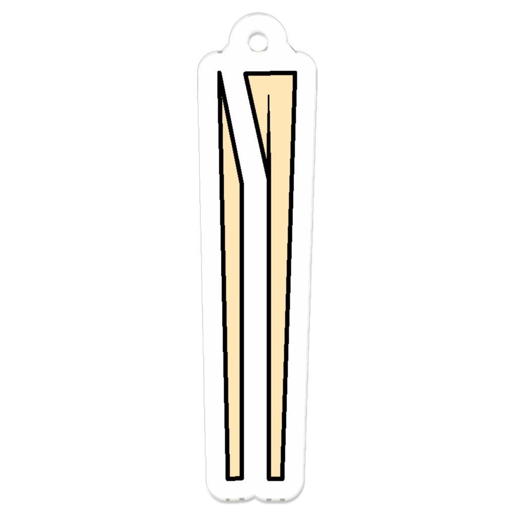 割箸キーホルダー