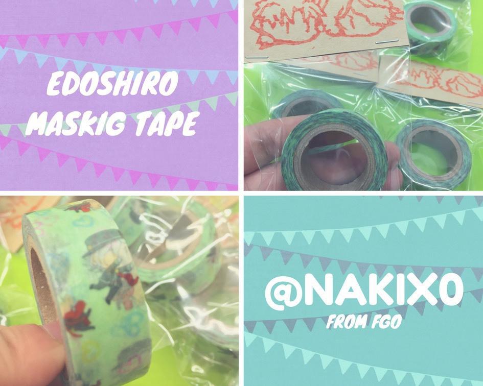 エドシロマスキングテープ