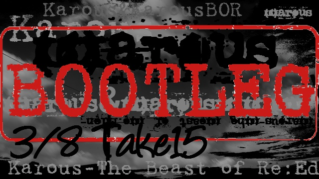 Karous&Karous -Beast of Re:eden- 非公式資料集 BOOTLEG 1