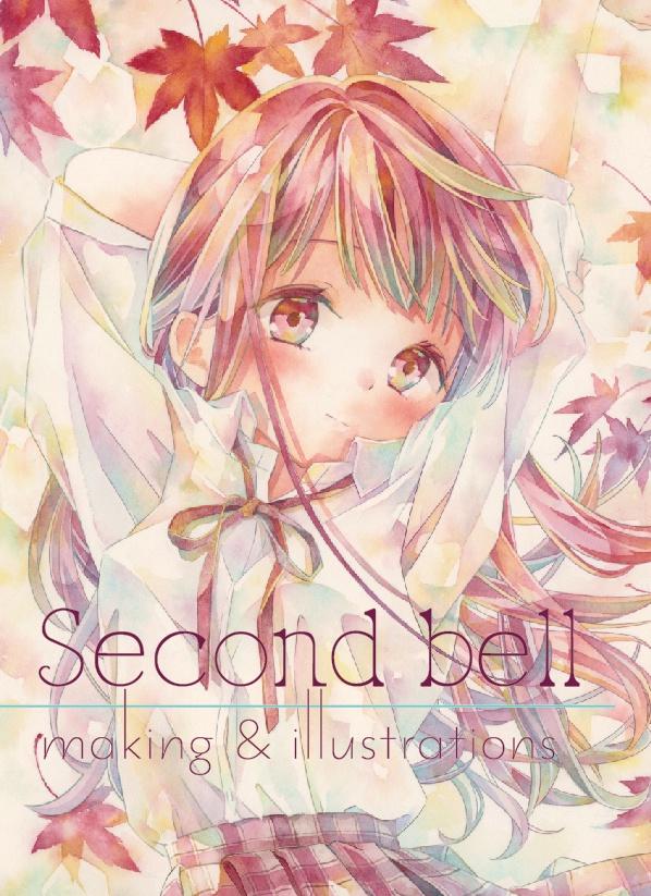 【2nd】メイキング&イラスト集「Second bell」
