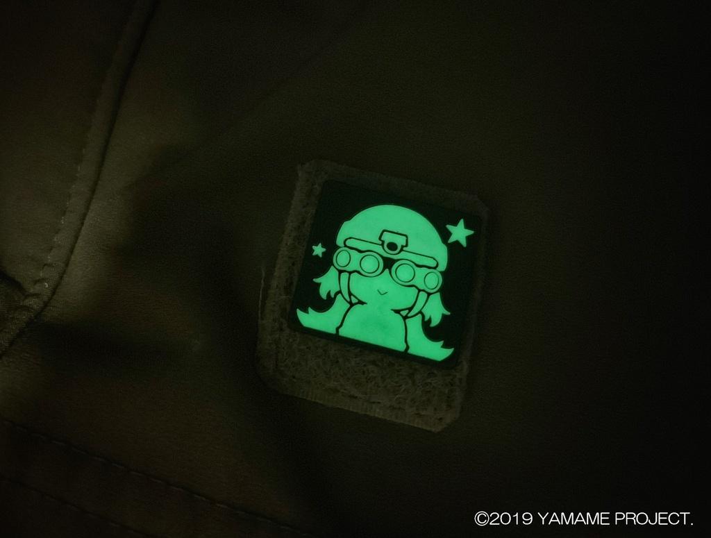 YAMAME PROJECT. 蓄光ワンポイントパッチ