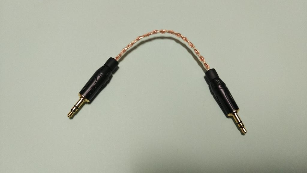 kutakutaケーブル model-102SSC