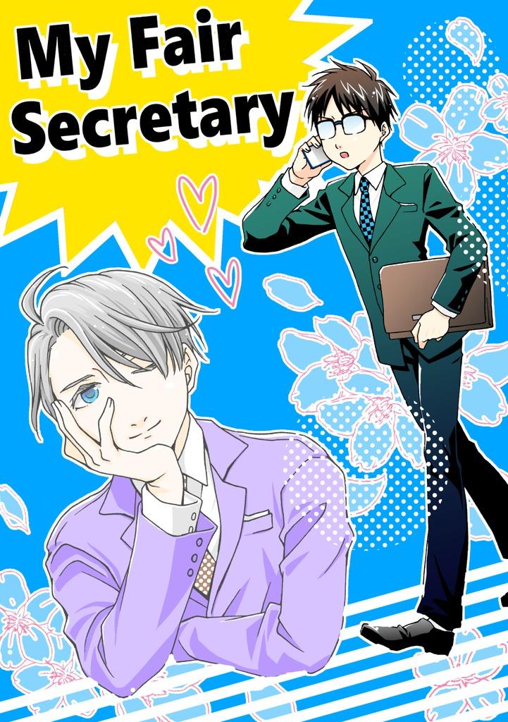 My Fair Secretary