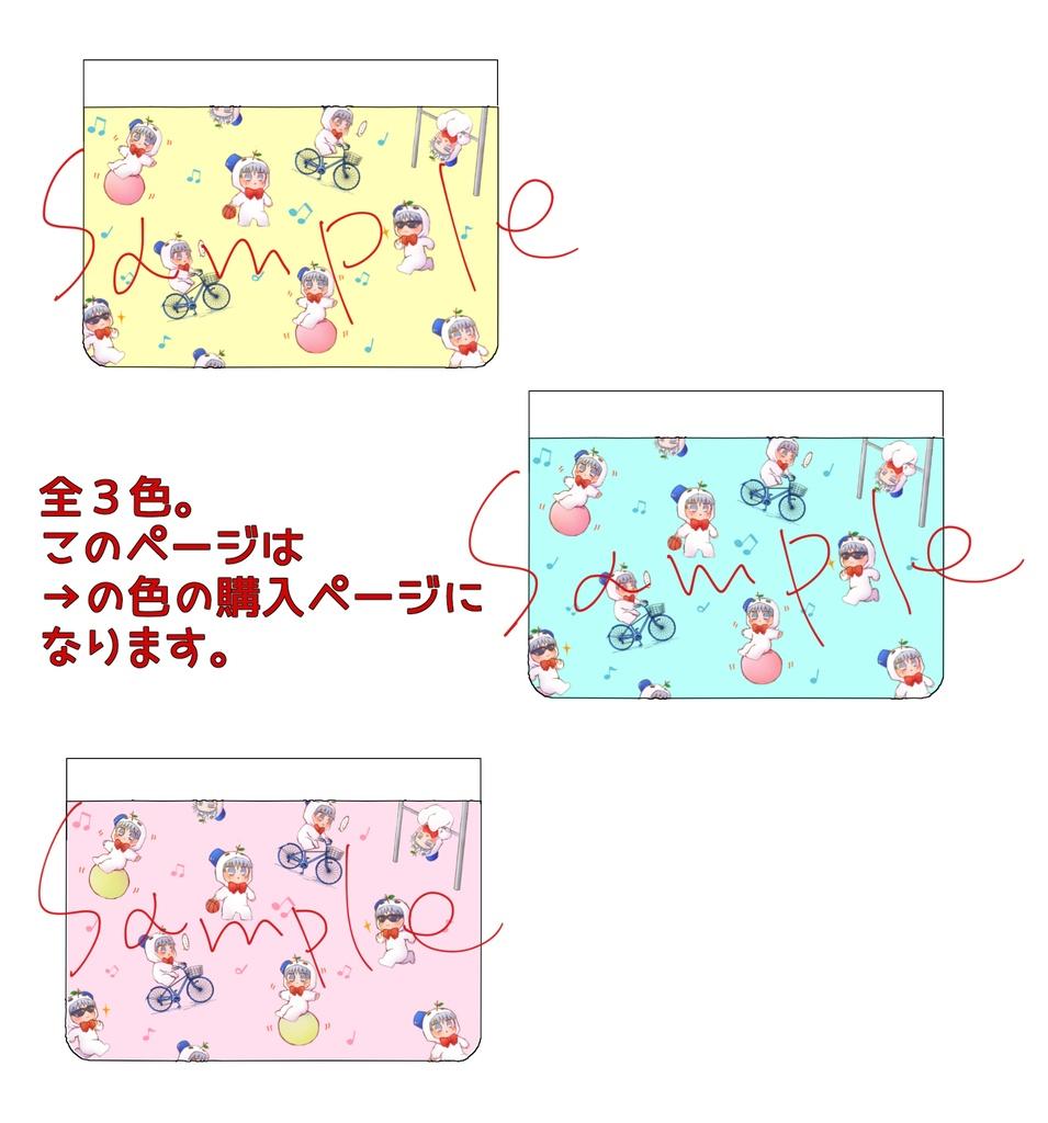 ゆきまゆパスケース(水色Ver.)
