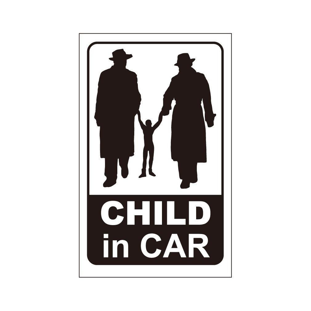 ステッカー CHILD IN CAR 捕らえられた宇宙人2