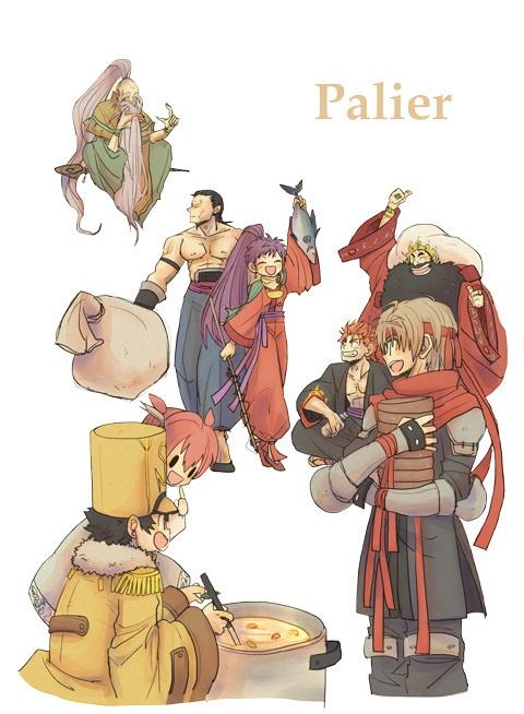 Palier(自宅発送)