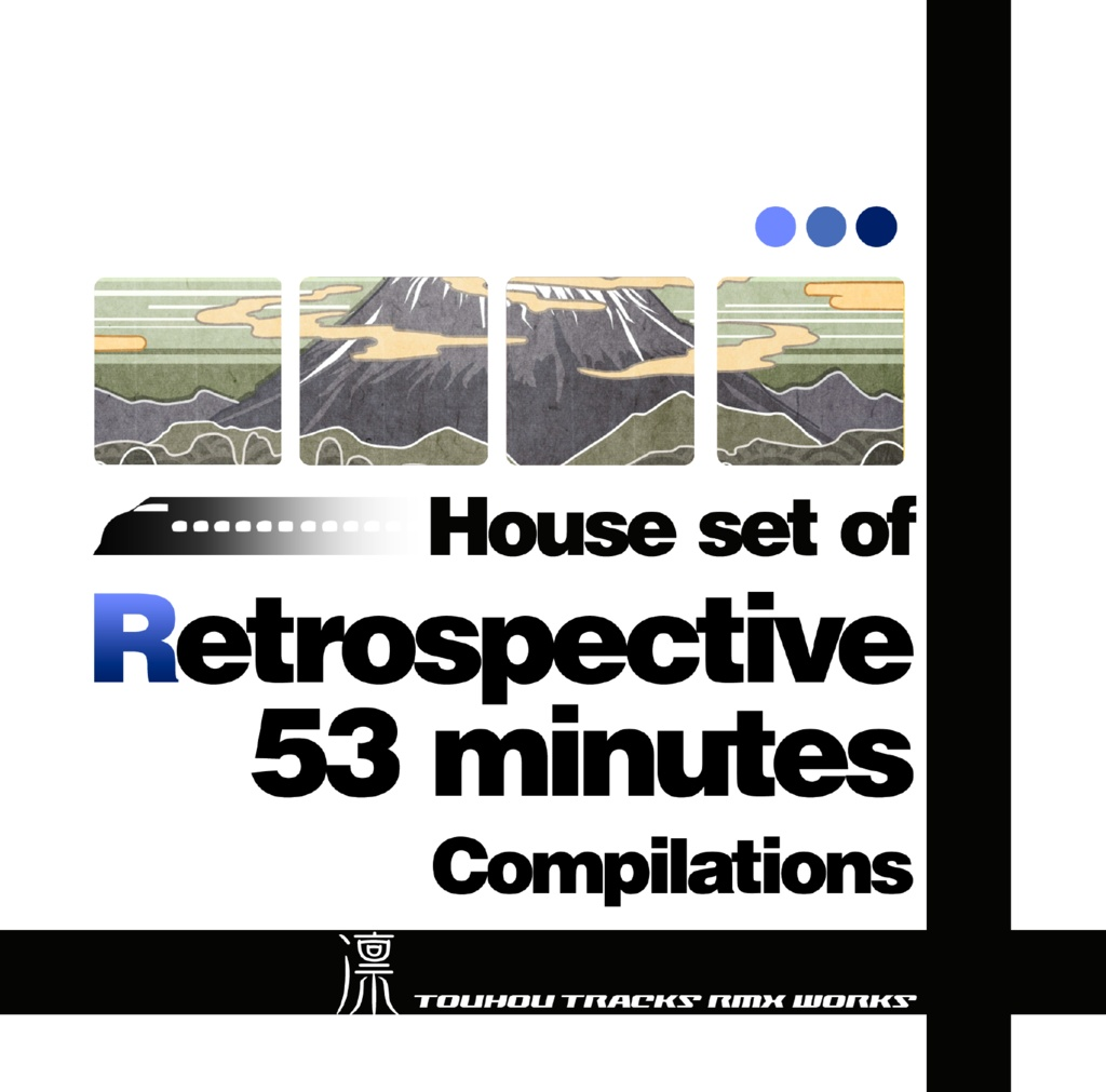 "【DL Free】House set of ""Retrospective 53 minutes"""