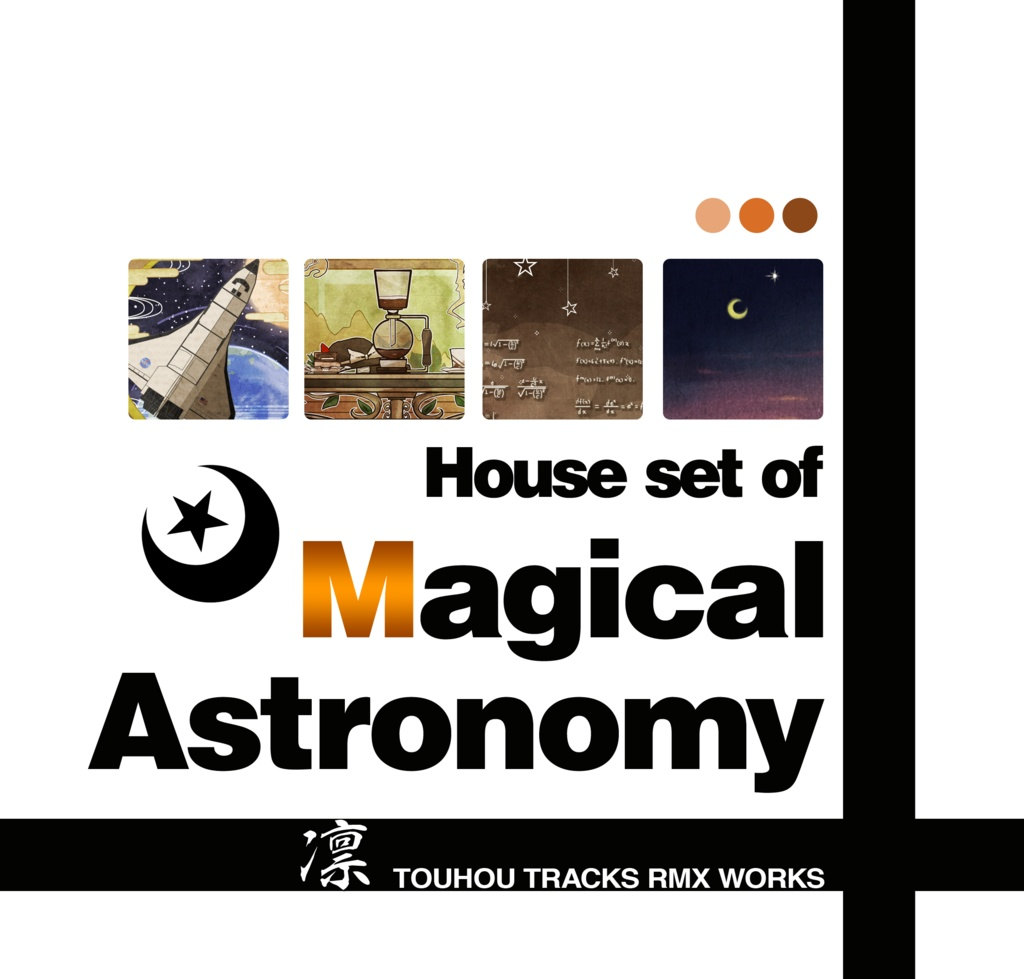 """【DL Free】House set of """"Magical Astronomy"""""""