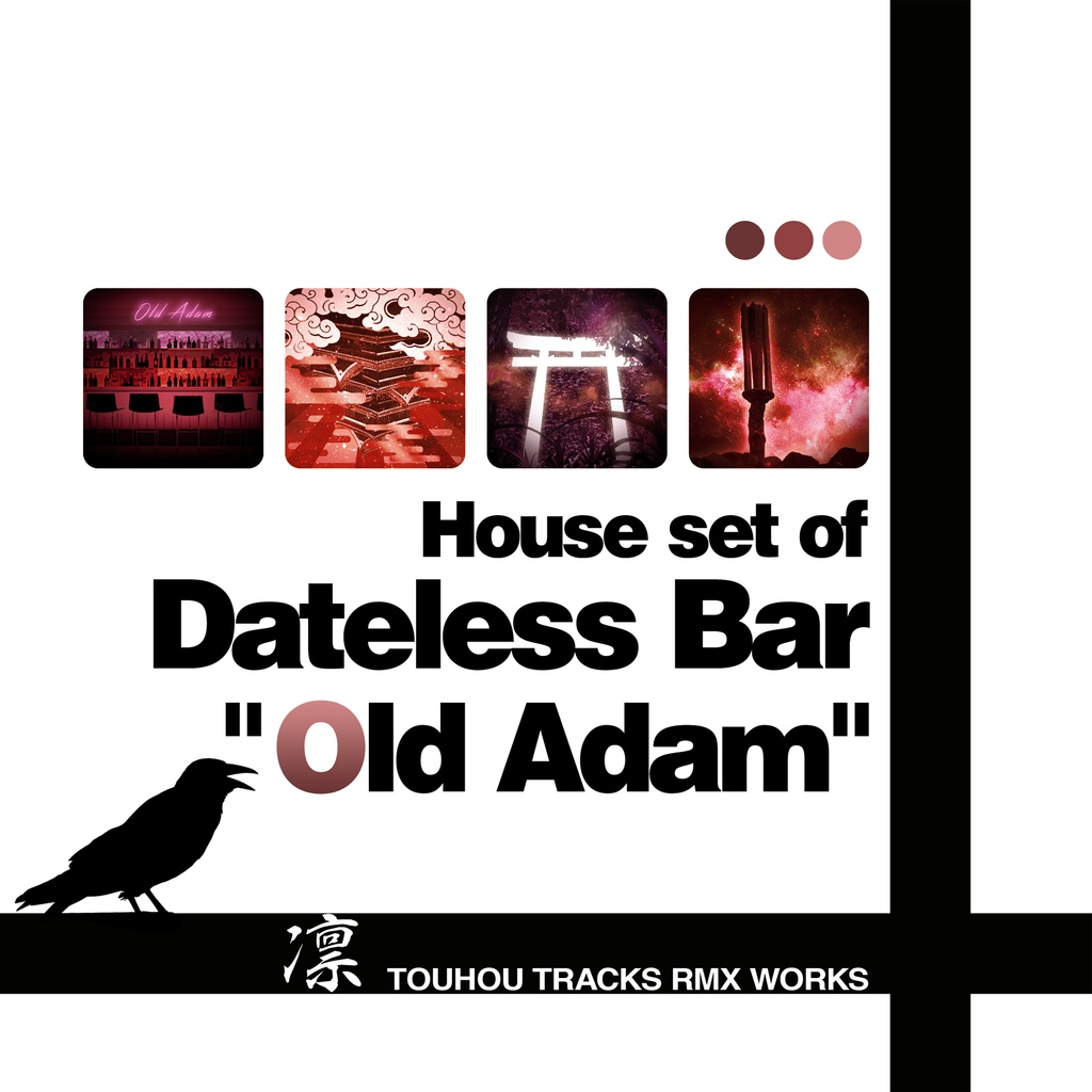 "【DL Free】House set of Dateless Bar ""Old Adam"""