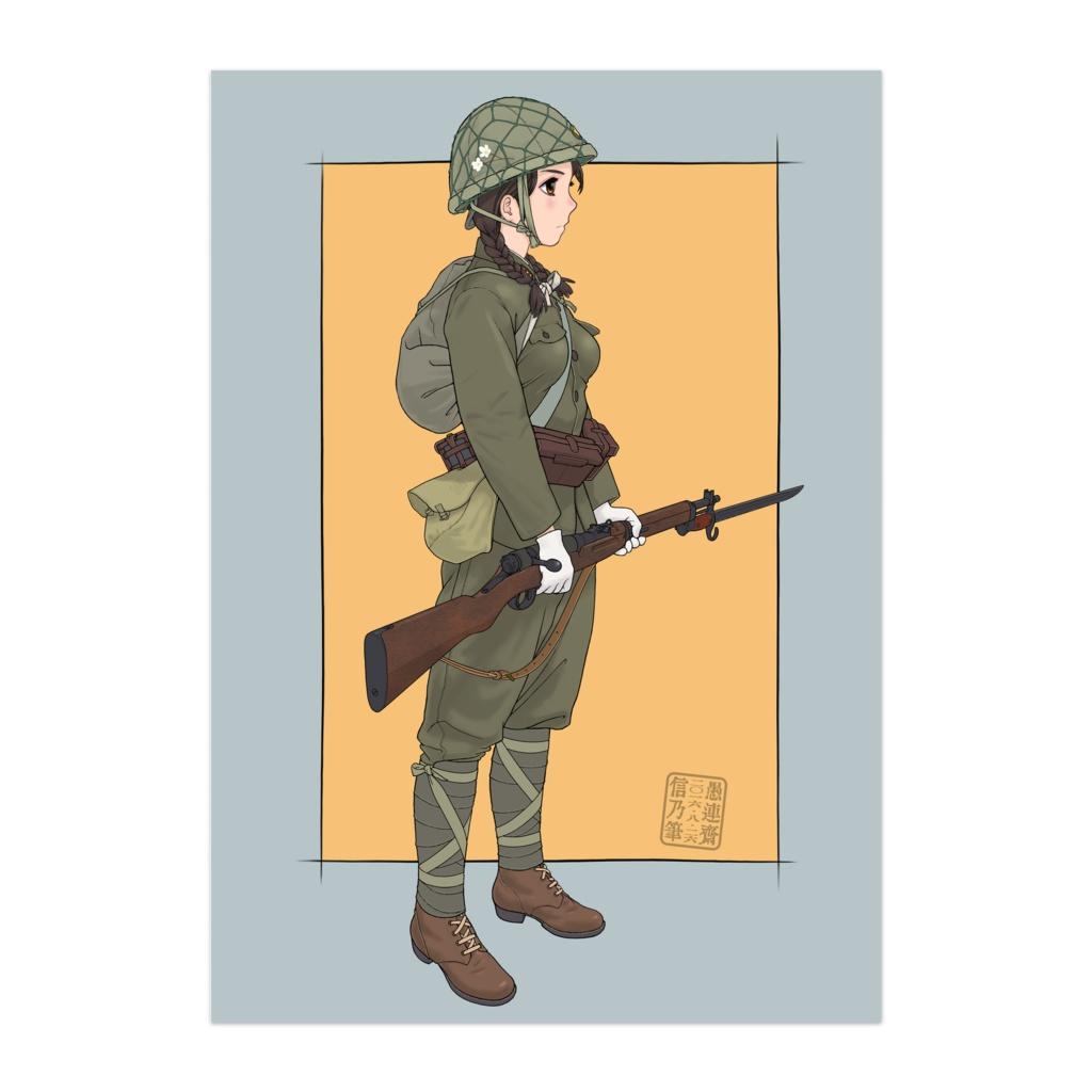 オリジナル騎銃娘ポスター