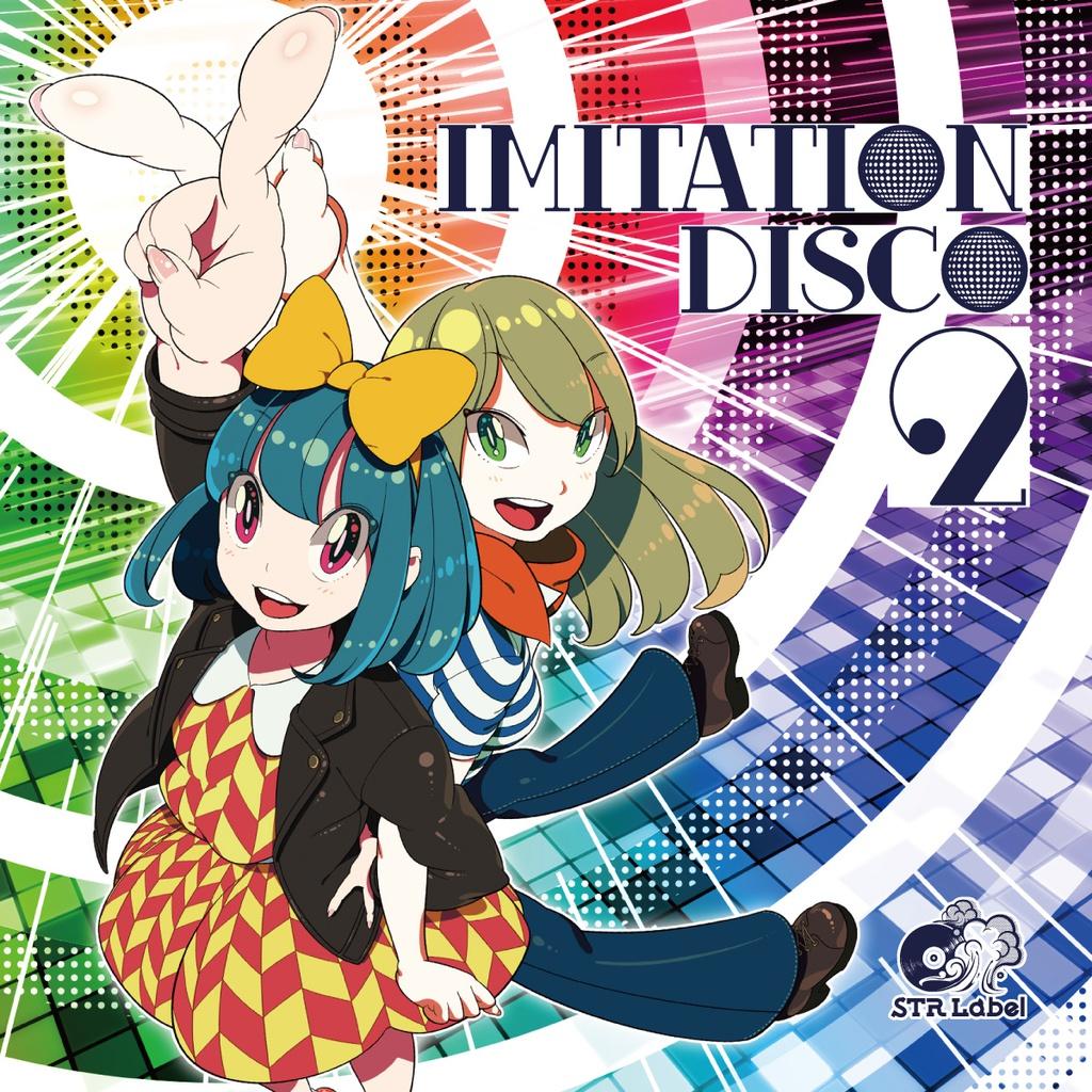 Imitation Disco 2
