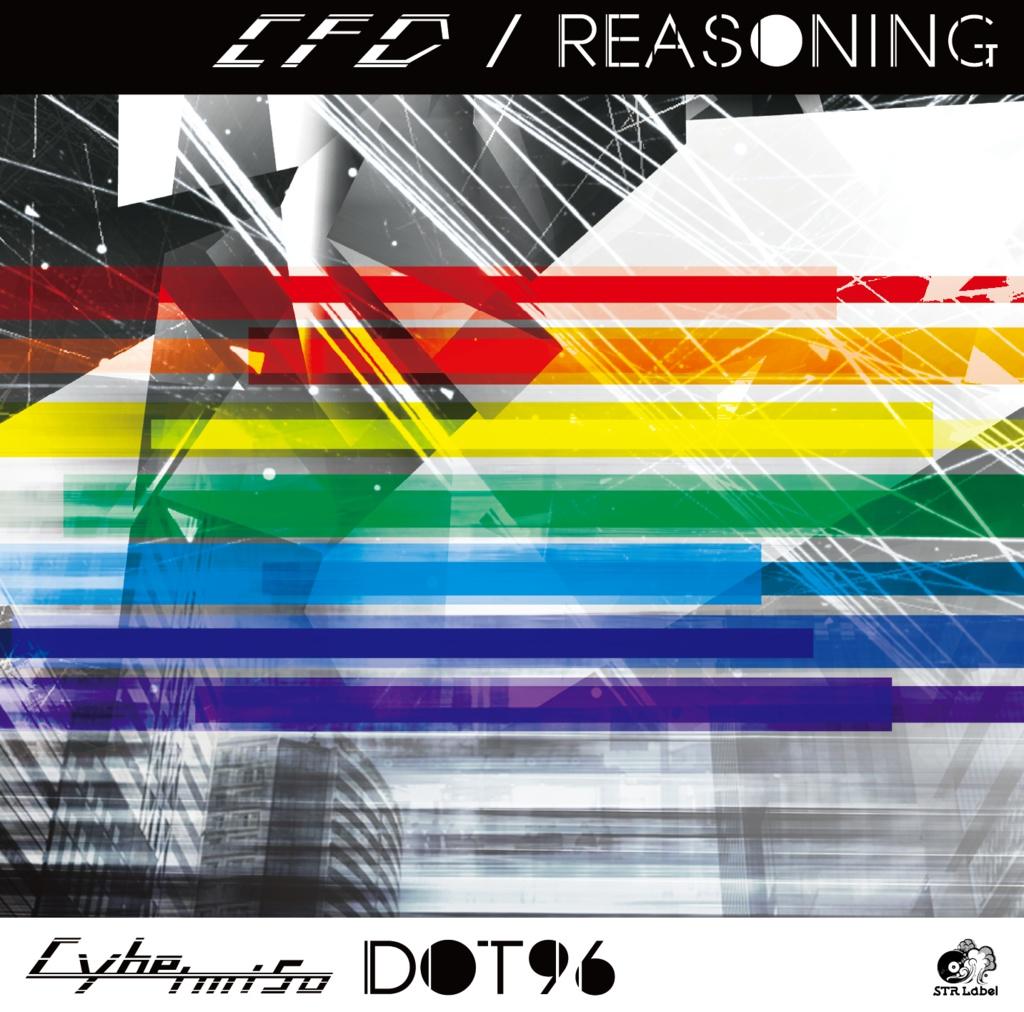 CFD / REASONING <reissue>