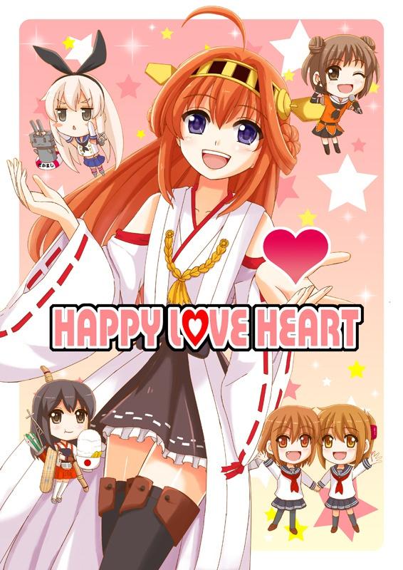 HAPPY LOVE HEART
