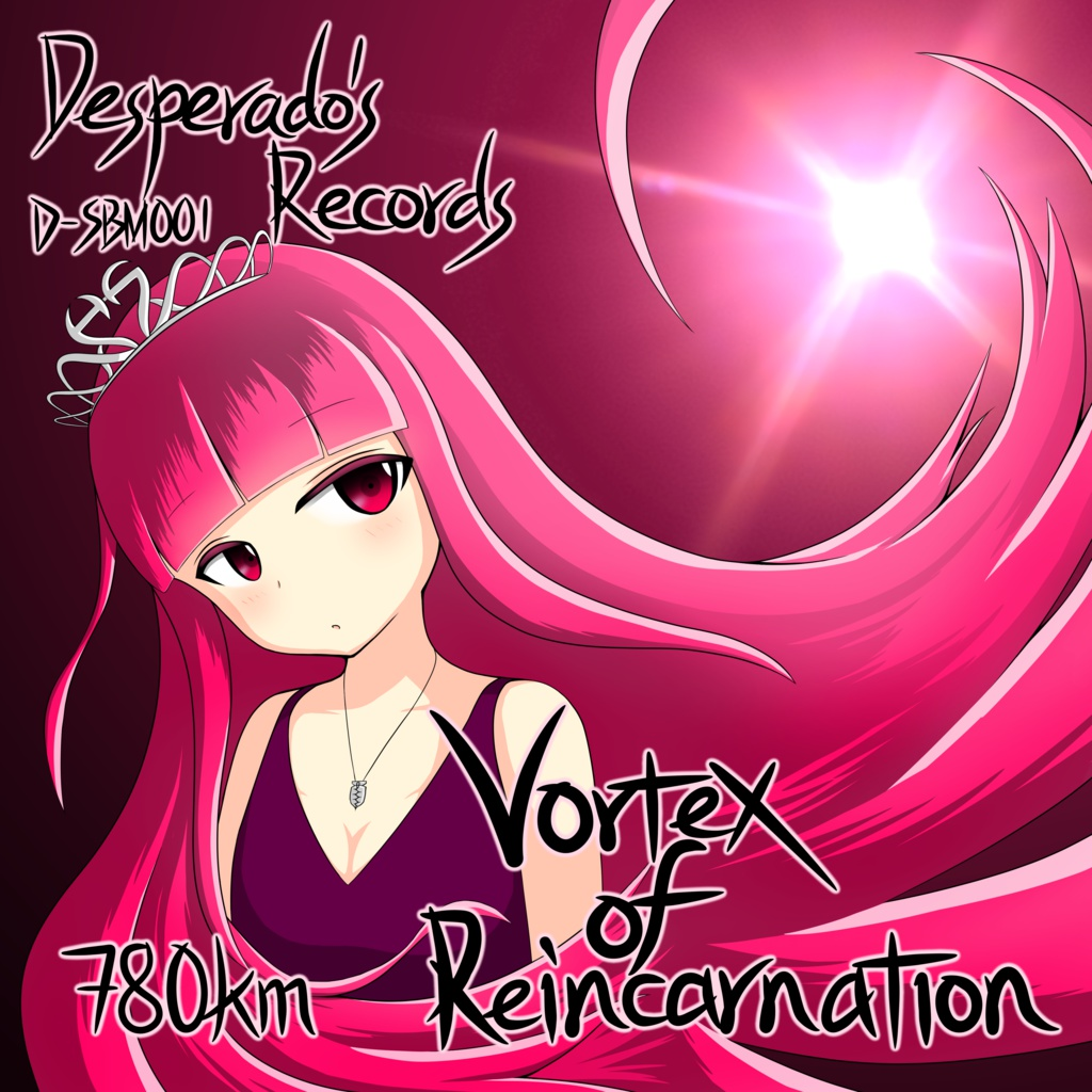 [D-SBM001]Vortex of Reincarnation