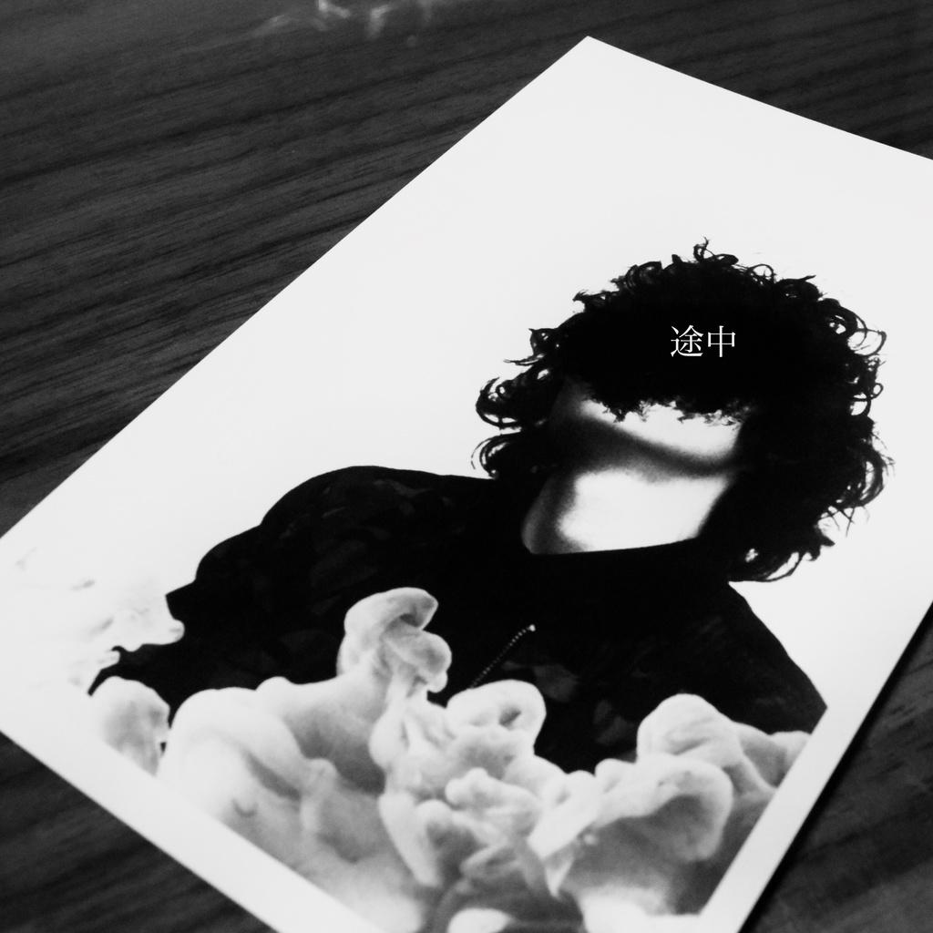 3rd Album「途中」