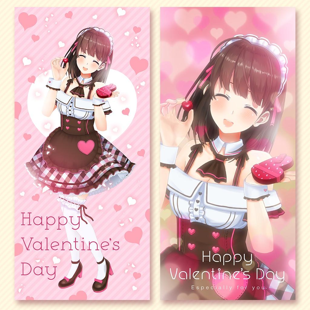 無料 スマホ壁紙 バレンタインver 桜美ゆなのお店 Booth
