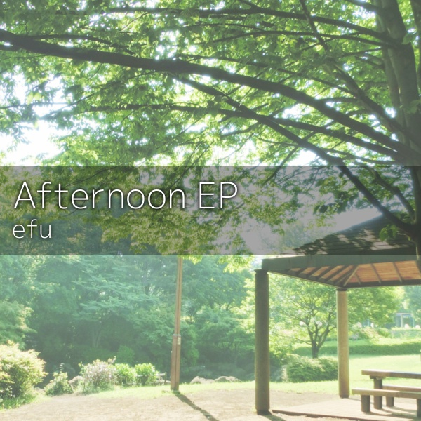 Afternoon EP