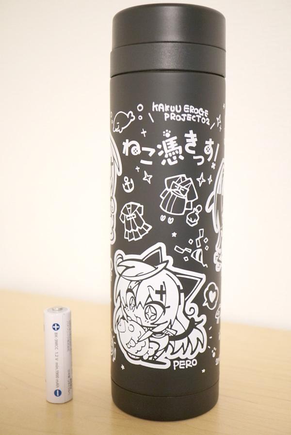 「ねこ憑きっす!」スリムサーモステンレスボトル300ml