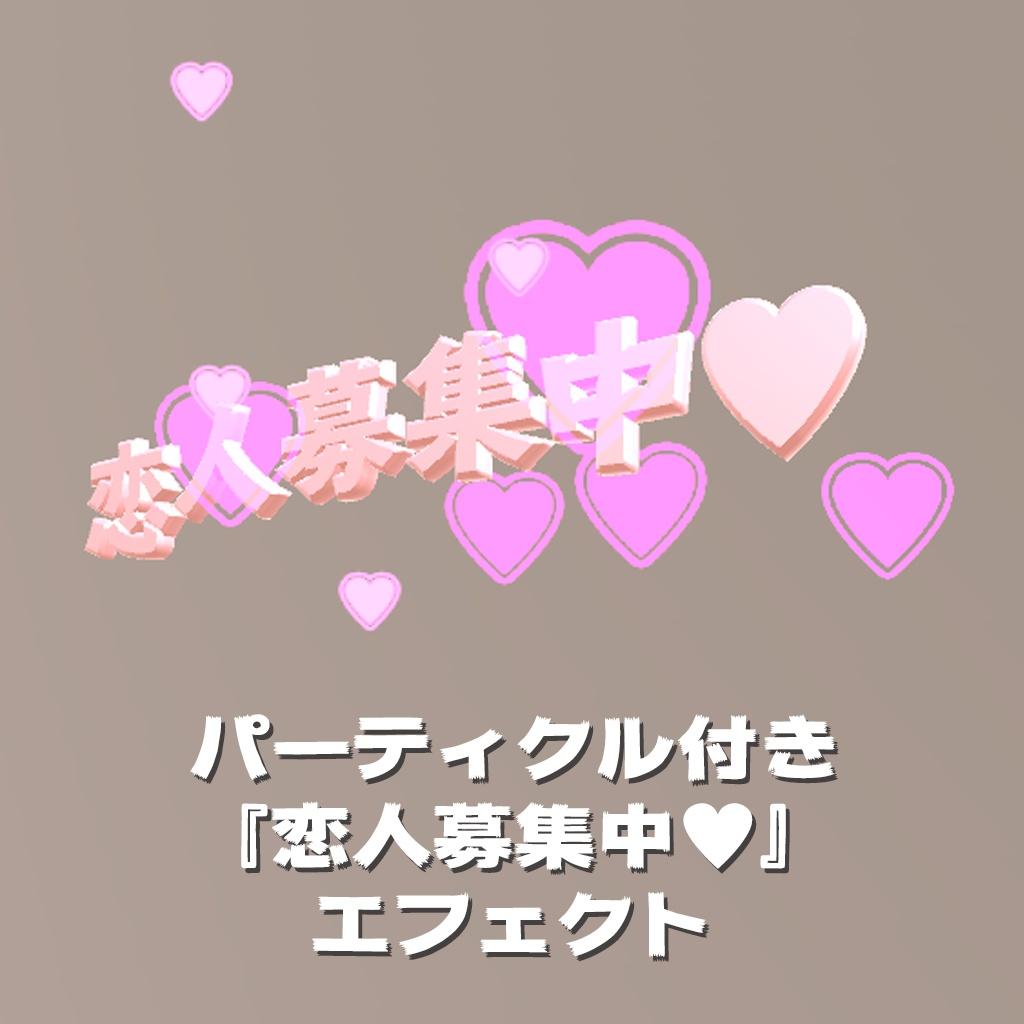 『婚活キット』KonkatuKit Ver1.00