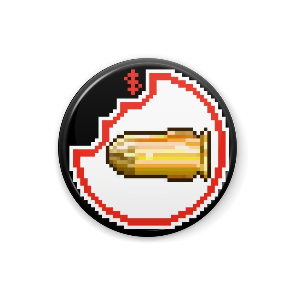 「ドット絵バレット」ギャングスターパラダイス2次創作缶バッジ