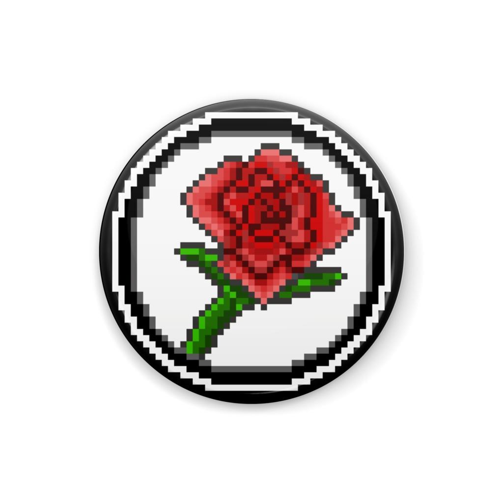 「ドット絵フラワー(薔薇)」 ギャングスターパラダイス2次創作缶バッジ