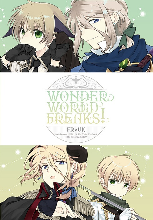 WONDER WORLD FREAKS!