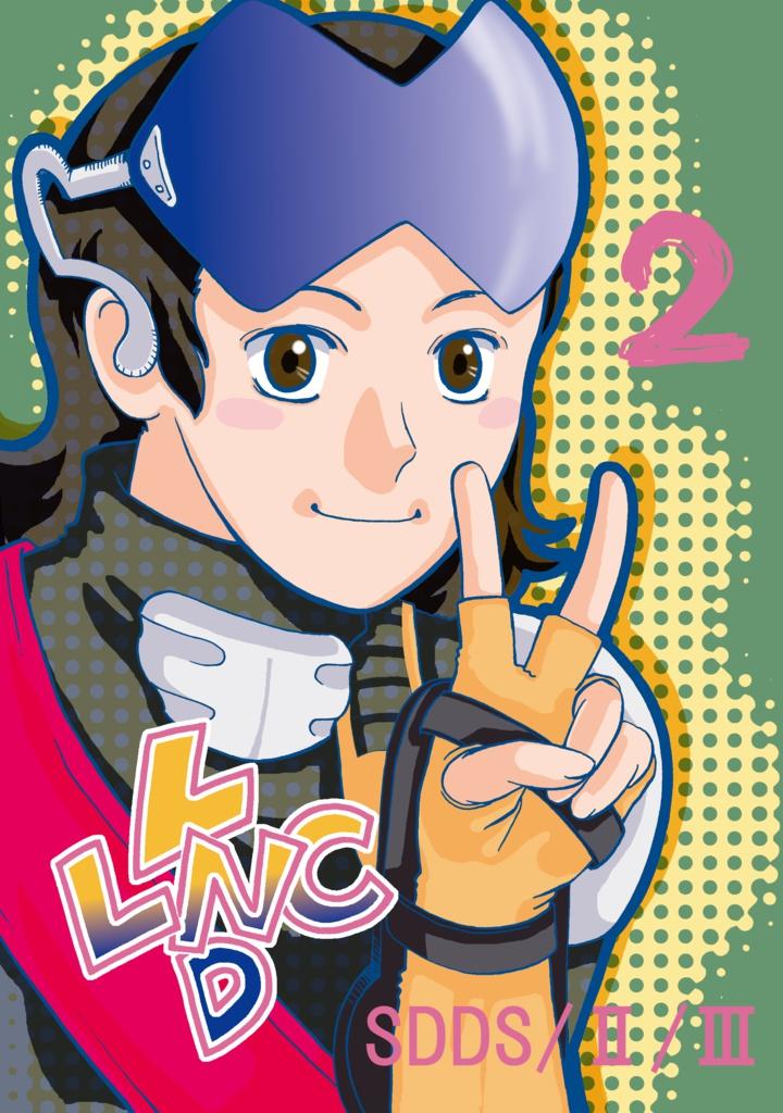 LNDLNC 2