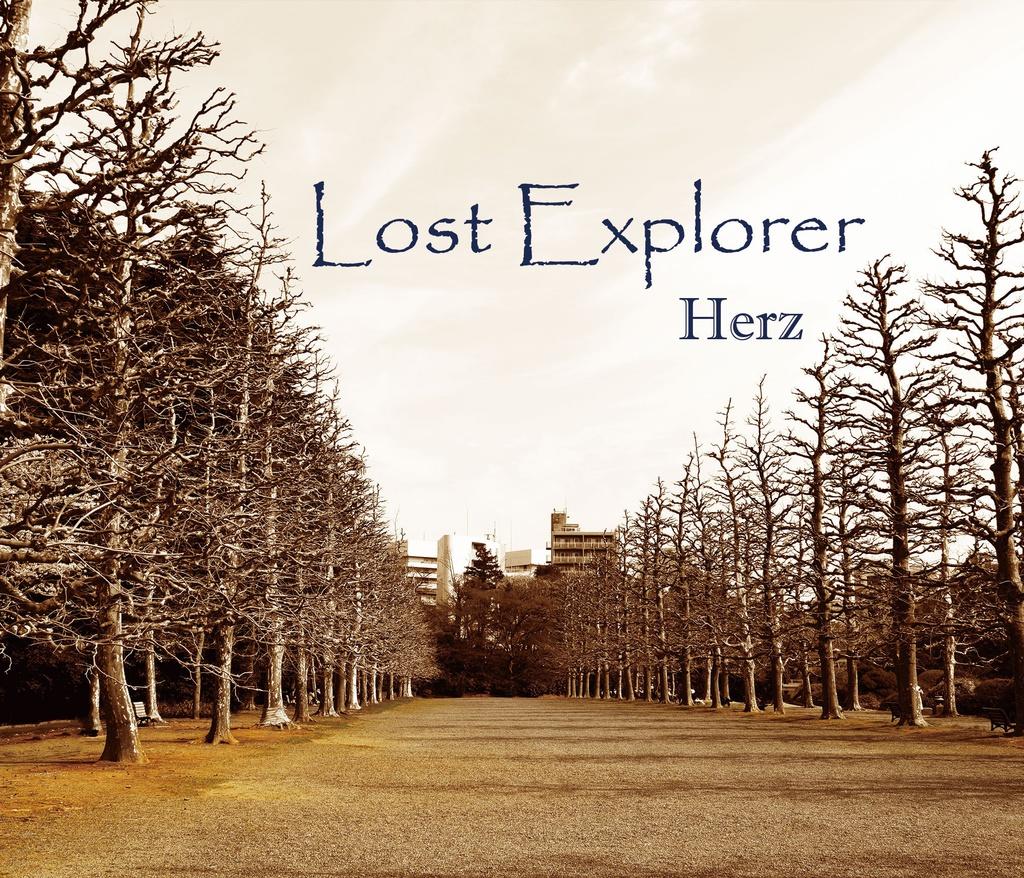 Lost Explorer