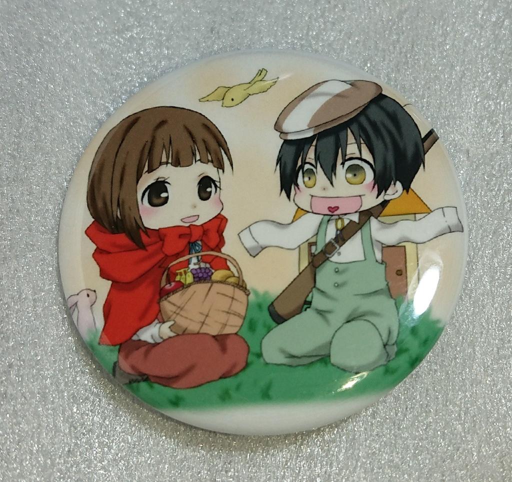 十カノ童話缶バッジ(赤ずきん)