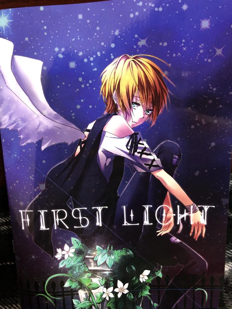 イラスト本「FIRST LIGHT」