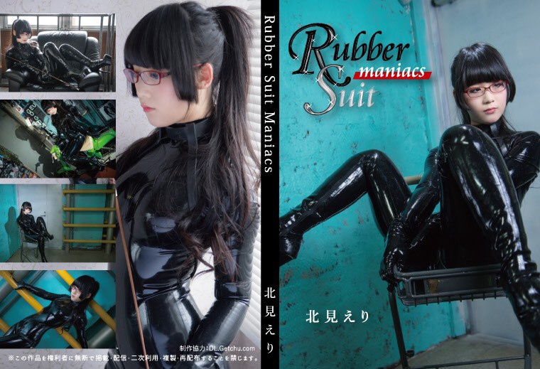 Rubbersuitmaniacs