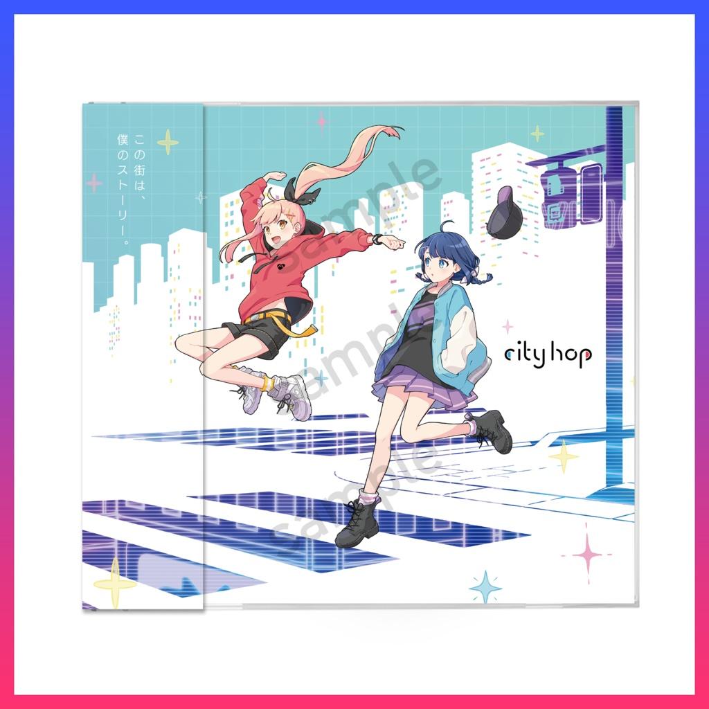 【アルバム】city hop【初回生産限定版】