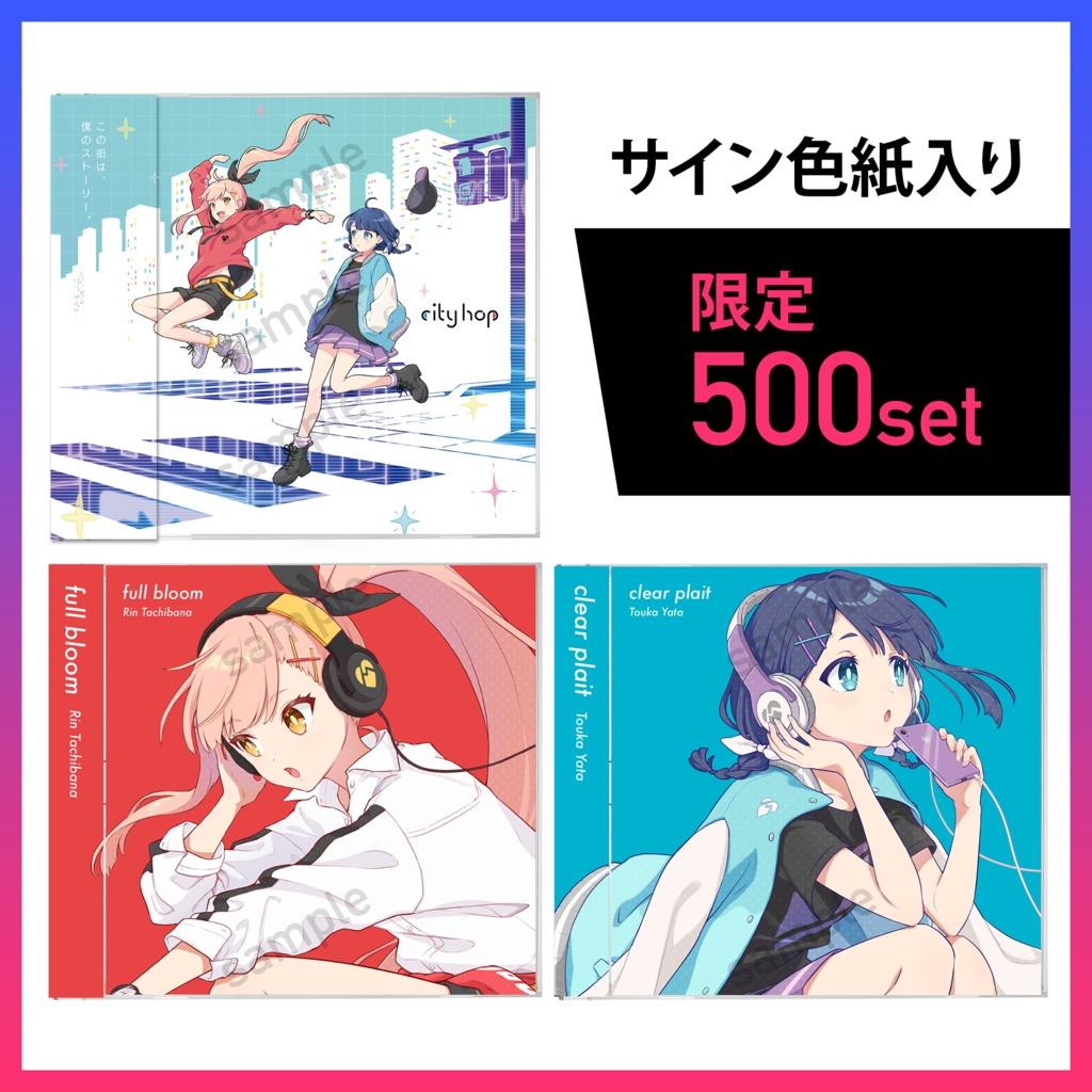 【数量限定】Marpril CDセット【ミニサイン色紙付き】