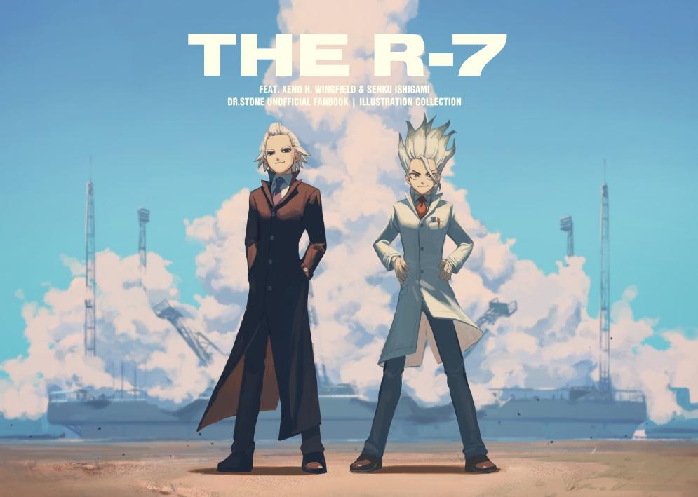 THE R-7 イラスト本