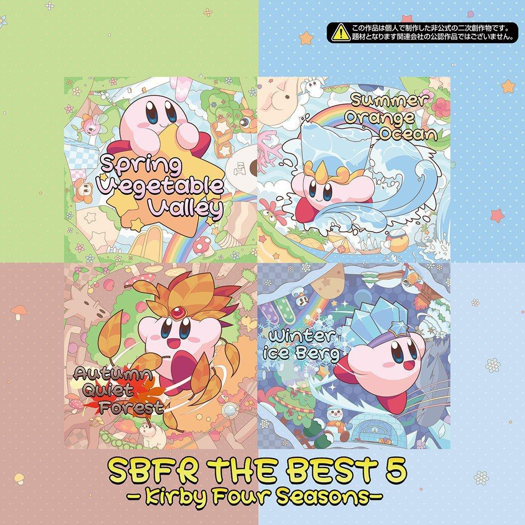 SBFR THE BEST 5 -KIRBY FOUR SEASONS-
