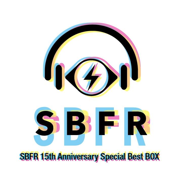 【二次生産受付】SBFR 15th Anniversary Special Best BOX【124作品1658曲収録】
