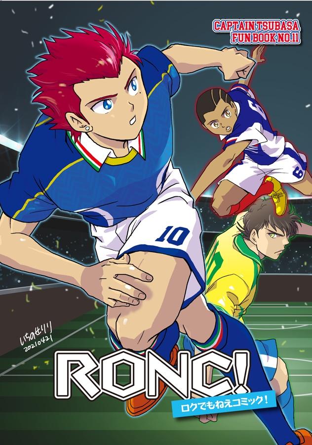 RONC!