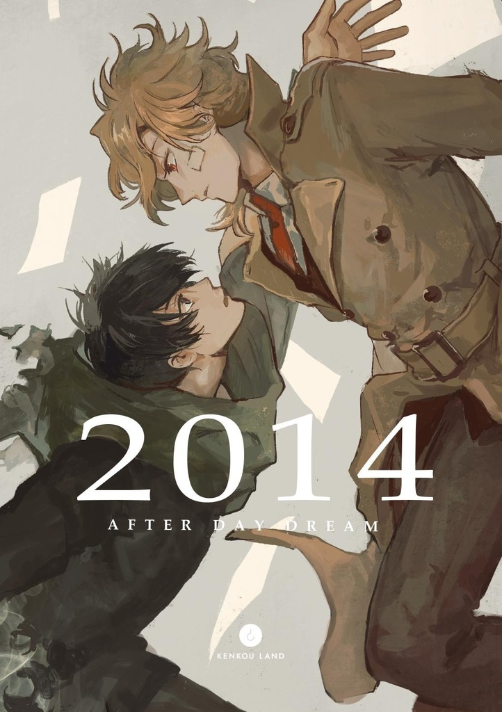 2014 AFTER DAY DREAM