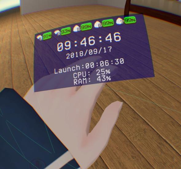 VIVEBatteryInfo 0.15b  VR向け支援アプリ