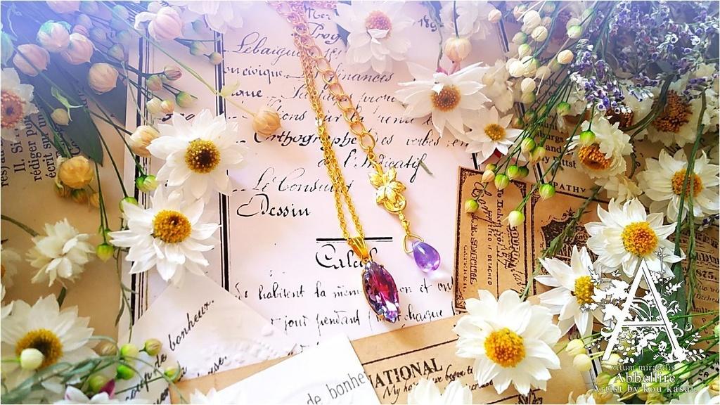 淑やかな紫陽花色のヴィンテージガラス