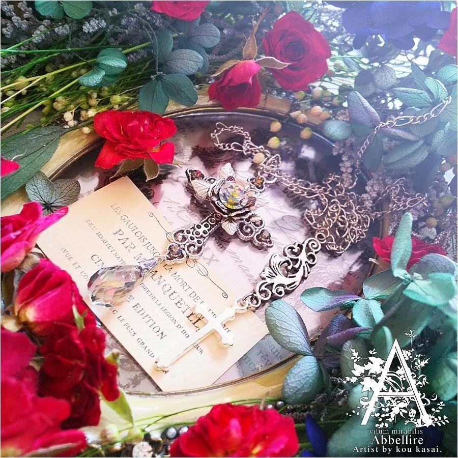 銀の薔薇のCroix(Romance en Vert)