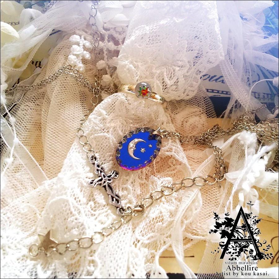月のインタリオ-Midnight-(3点セット/Vintage)