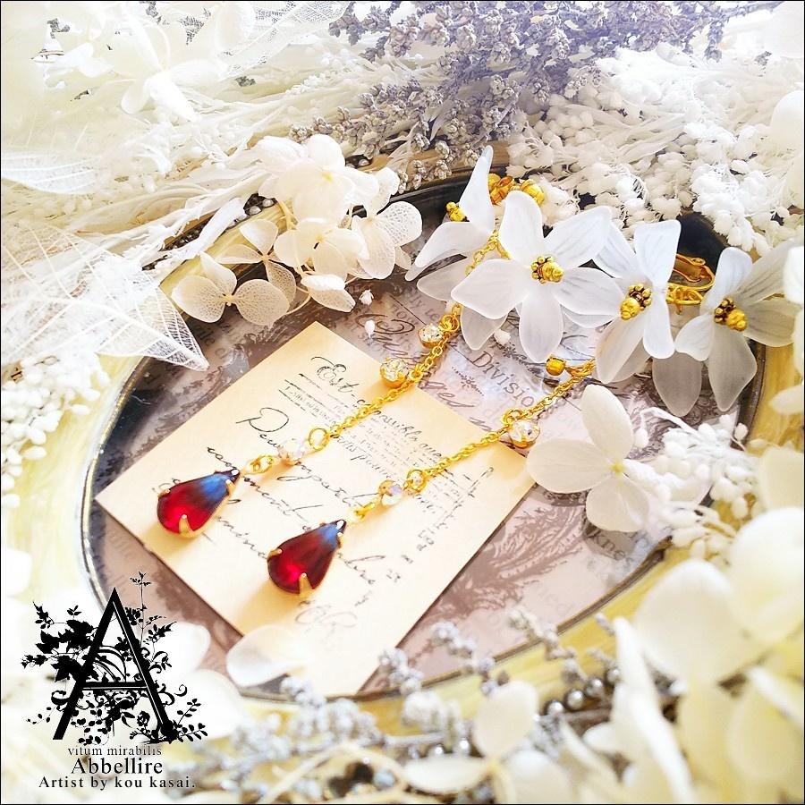 透ける花雫のイヤリング-Vintage/Autumn-