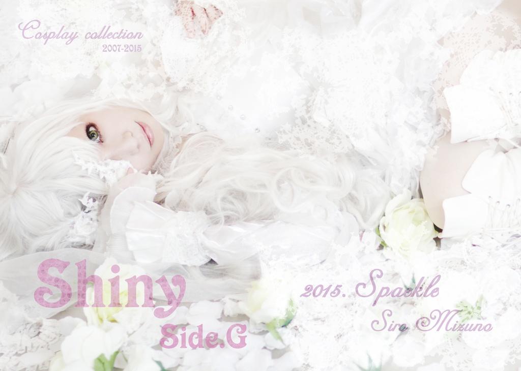 Shiny side G