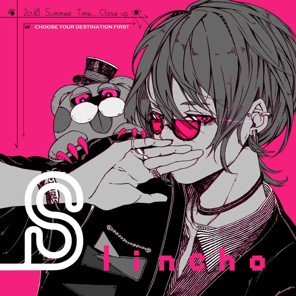 いいんちょ 1st Mini Album 『S』