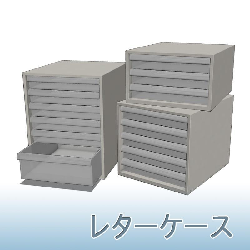 【3D素材】レターケース