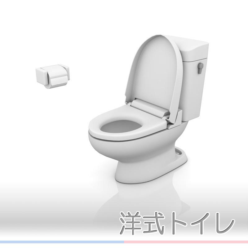 【3D素材】洋式トイレ