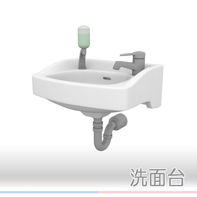 【3D素材】洗面台