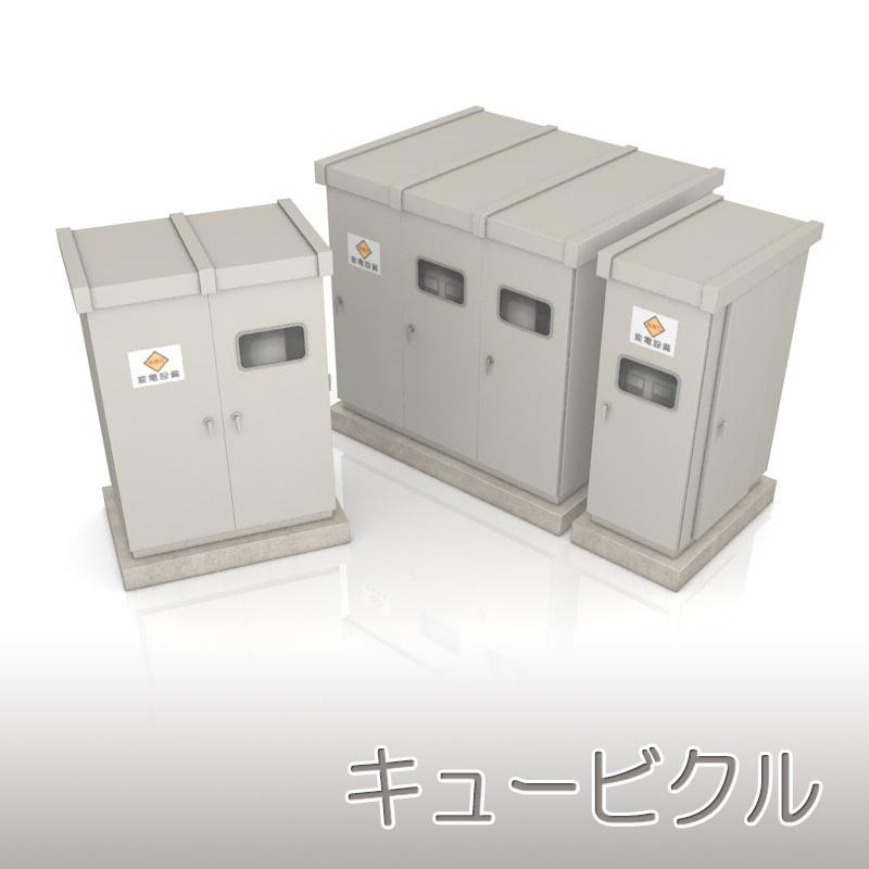 【3D素材】キュービクル